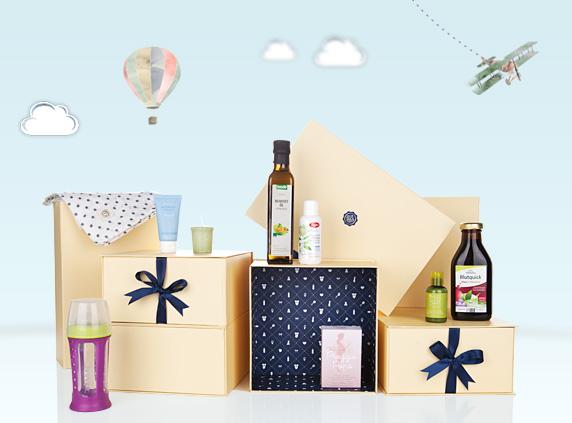 Die Petite Box ist eine Box voller Überraschungen für Schwangere und junge Eltern.